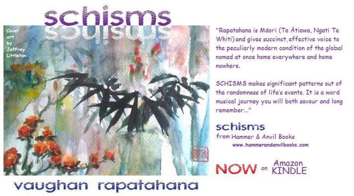 schisms neu cover pub 1