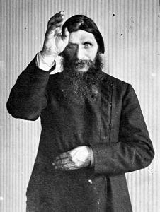 Григорий Распутин (1914-1916)