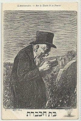 alte-jude-1